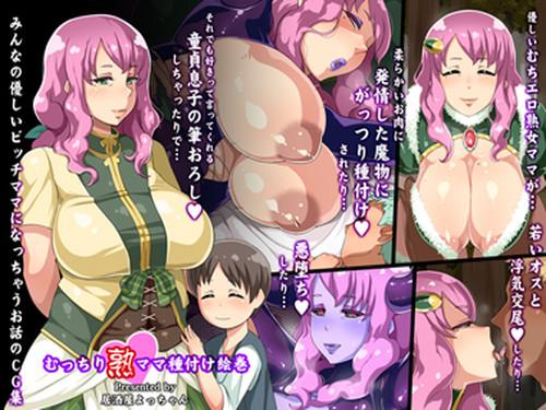 Izakaya Yocchan Enoshima Iki Mucchiri Juku Mama Tanetsuke Emaki English Hentai Manga Doujinshi
