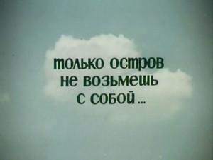 http://img151.imagetwist.com/th/08788/uc8oph5s6k99.jpg