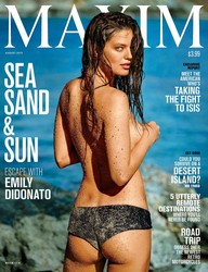 Maxim Magazine (August 2015)