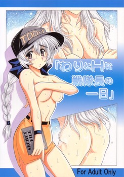 Leaz Koubou Full Metal Panic! Wari to H na Sentaichou no Ichinichi English Hentai Manga Doujinshi