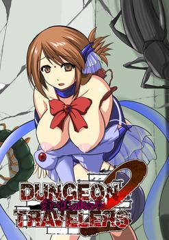 Tiba-Santi ToHeart2 Dungeon Travelers - Manaka's Secret 2 English Hentai Manga Doujinshi Beastiality