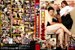 puzvf4vx9p5q ICD 127   Big Japanese Ladies Huge Plump Woman