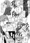 Hijouguchi Love Plus Love Plug English Hentai Manga Doujinshi